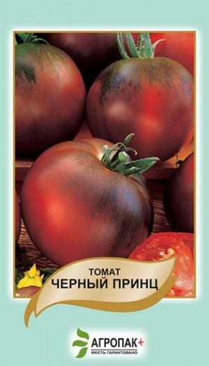 помідор Чорний принц