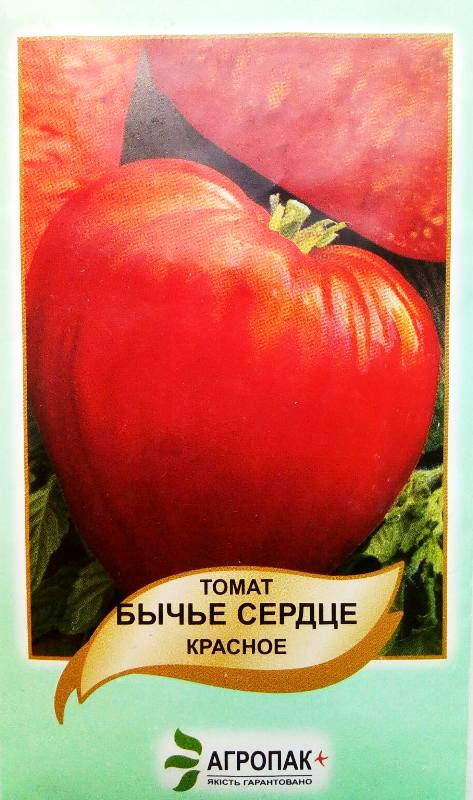 томат Вороле серце червоне, Агропакгруп