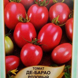 помідор Де-барао рожевий