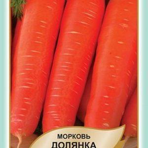 морква Долянка 2 г