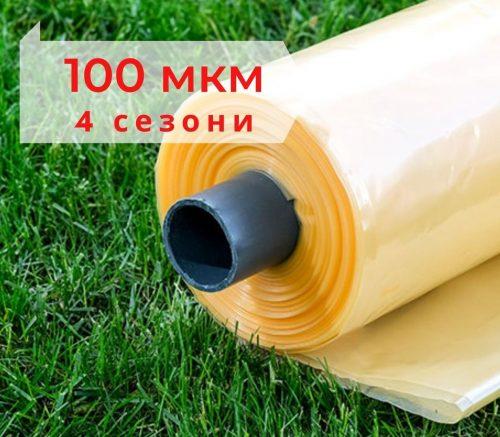 пленка для теплиц и парников 100мкм на 4 сезона, Планета Пластик