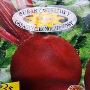 свекла столовая Круглая темно-красная, 25 г, Польские семена