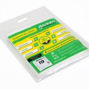 біле агроволокно в пакеті, щільність 19, ТМ Агрін