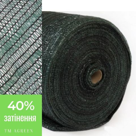 сітка для затінення в рулоні, ступінь затінення 40%