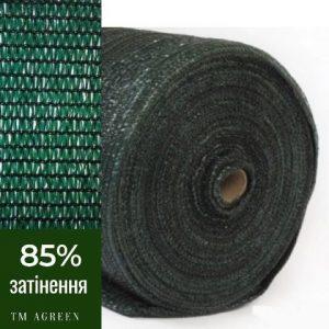 сітка затіняюча в рулоні, 85% тінь