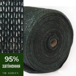 затіняюча сітка в рулоні, 95% тінь