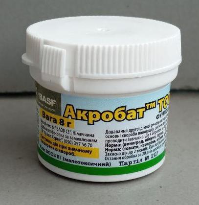 фунгіцид Акробат від фітофторозу, мілдью