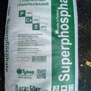 суперфосфат простий в мішку, Лювена